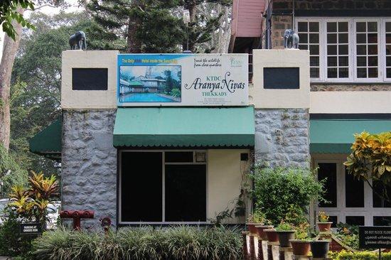 Aranya Nivas KTDC: AranyaNivas Thekkady