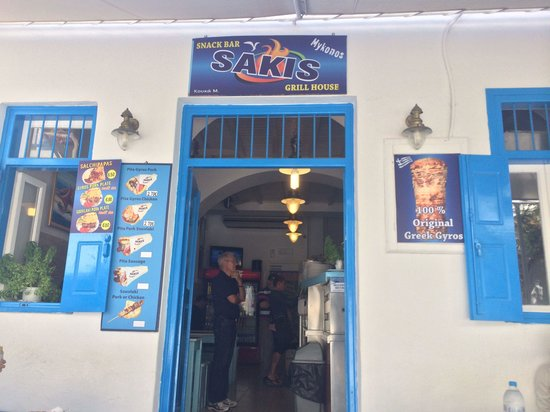 Sakis Grill House : The main entrance.