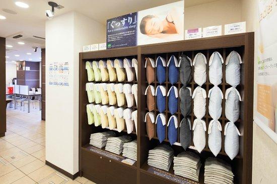 Super Hotel Hachinohe-Tennenonsen: ぐっすり枕(個数限定先着順)