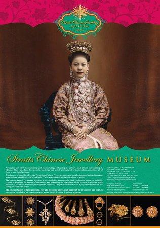 Straits Chinese Jewelry Museum Malacca: getlstd_property_photo