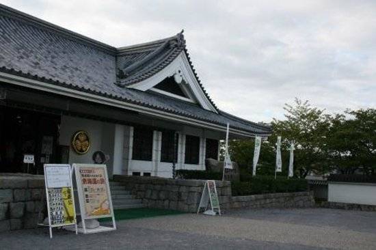 Okazaki Park : 1