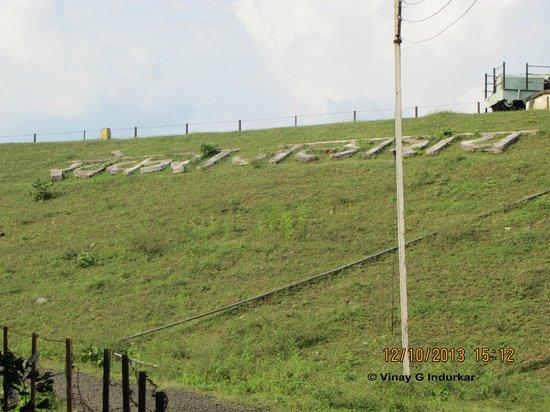 ناجبور, الهند: Khekranala Reservoir