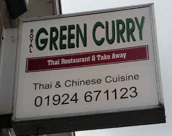 Royal Green Curry Restaurant: Sign 01