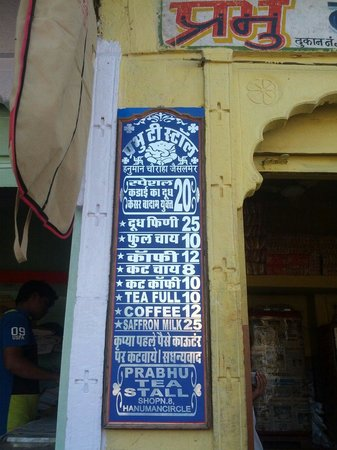 Prabhu Tea Stall - Jaisalmer Chai Masala