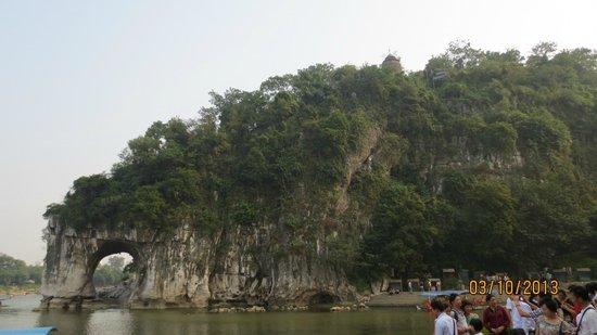 Xiangbishan Park : Elephant Trunk Hill