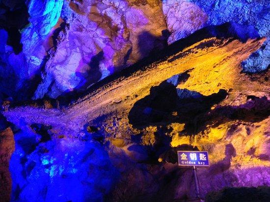 Julong Lake of Yangshuo: Gold Key