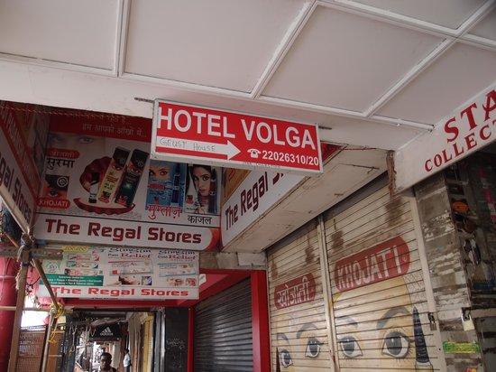 Volga Hotel: 看板