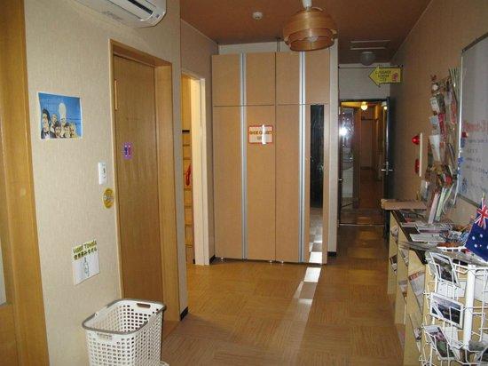 Kyoto Hana Hostel: 1st floor