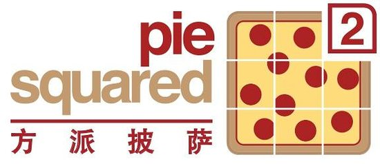 Pie Squared Pizza: Pie Squared