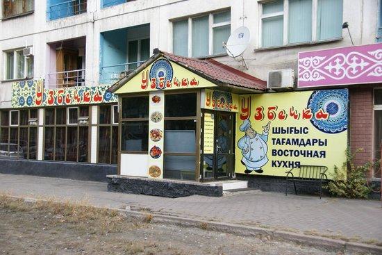 Uzbechka: 外観