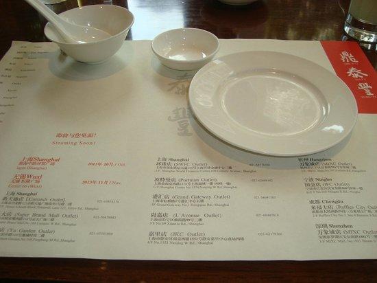 Nanjing Ding Tai Fung (Nanjing West Road): Din Tai Fung locations