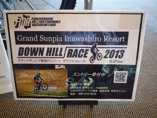 Grand Sunpia Inawashiro Resort Hotel : MTBダウンヒルレース