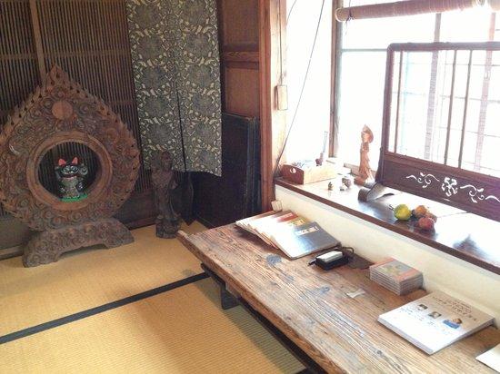 Wasabi: Entrance