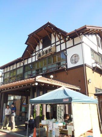 Okutama Mukashimichi: スタート地点の奥多摩駅
