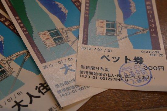 Mt. Minobu Ropeway : ペット料金です