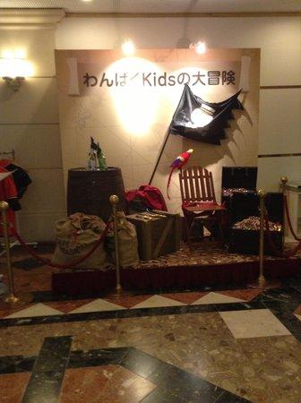Sunroute Plaza Tokyo: Инсталляция в холле отеля