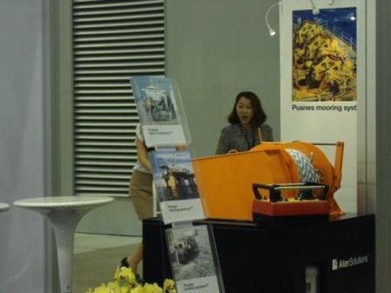 BEXCO (Busan Exhibition & Convention Center): Stall in Main building