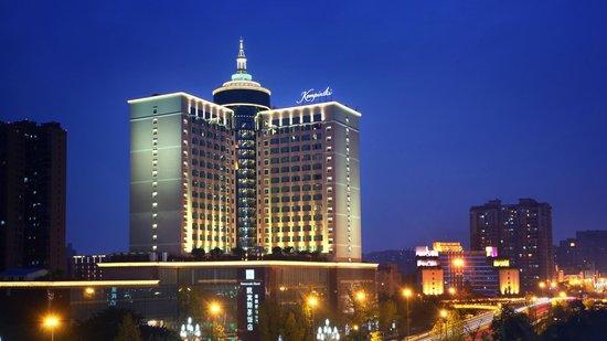 Kempinski Hotel Chengdu: Exterior