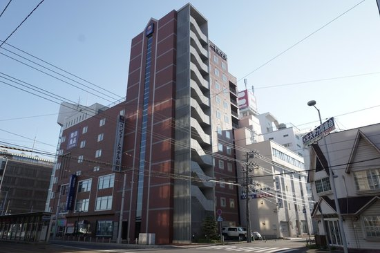 Comfort Hotel Hakodate: 外