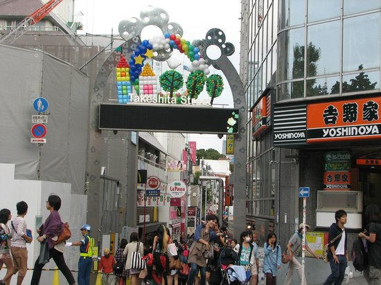Travelience: Takeshita Street