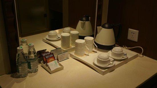 NARADA Resort & Spa Qixian Mount: Номер
