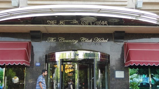 The Country Club Hotel: Hotel Entrance