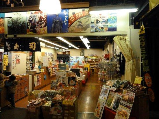 Hirome Ichiba: 高知のお土産もいっぱいです