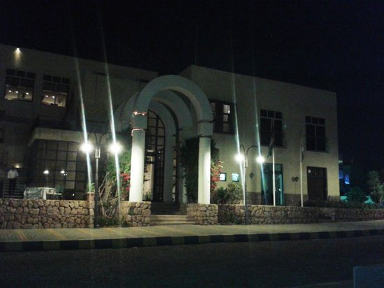 Romero: Вид на ресторан