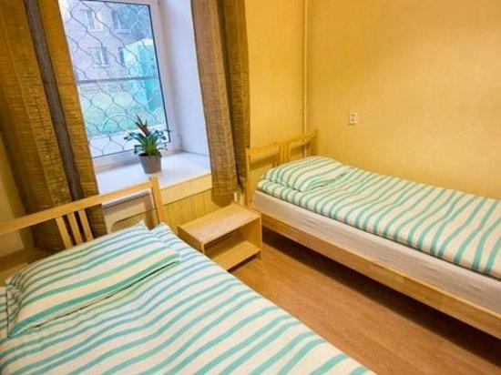 Vanilla Bed and Breakfast: Twin room