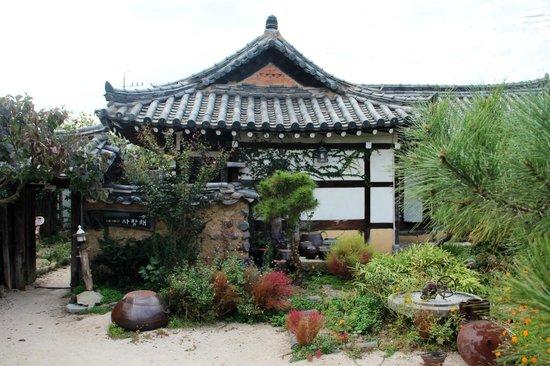 Sa Rang Chae Guesthouse: alloggio di stile