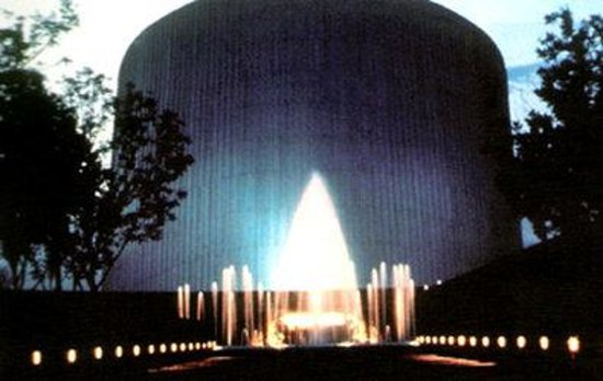Madero Monterrey : Fountain