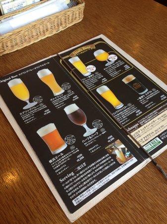 Spring Valley Brewery Yokohama