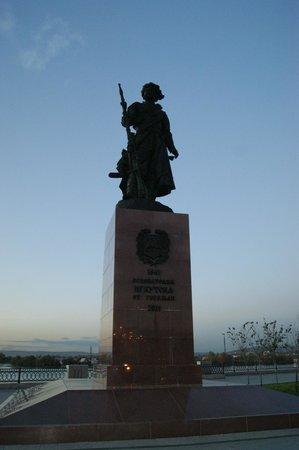 Monument to the Founder of Irkutsk