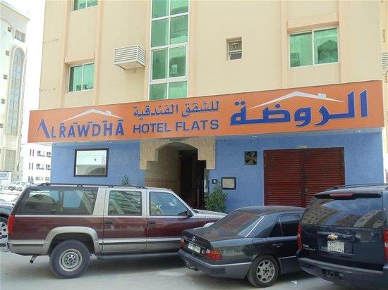 Al Rawda Hotel Flats: entrance