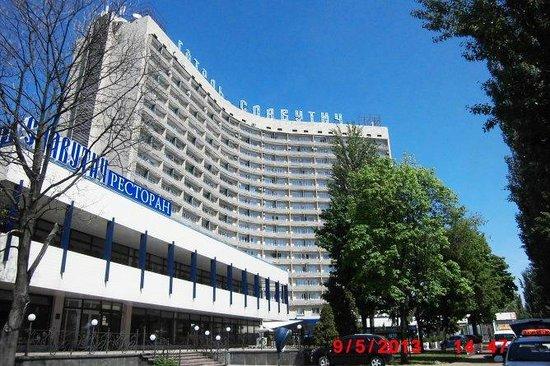 Slavutych Hotel: отель