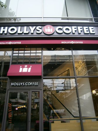 ‪Hollys Coffee‬