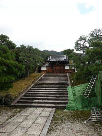 Reikanji Temple : Entrance (temple closed when i was)