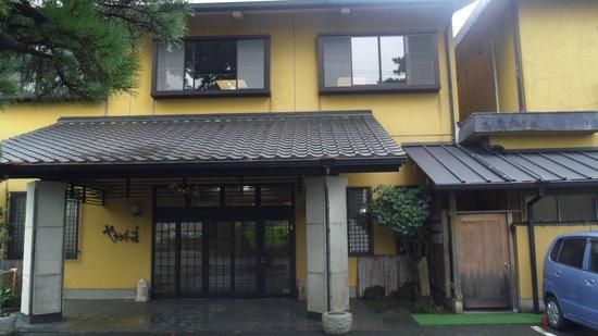 Yagisawaso: 玄関