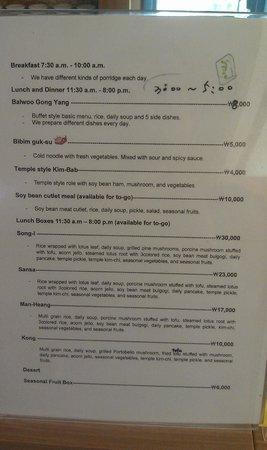 Balwoo Gongyang : меню на английском
