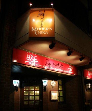 Modern China Hotpot Buffet