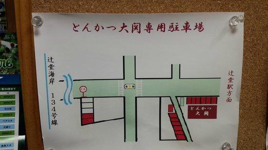 Tonkatsuozeki : 駐車場場所