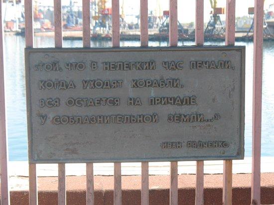 Sailor`s Wife Monument: Табличка