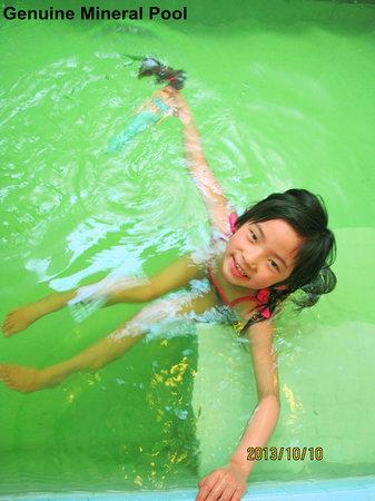 Gateway International Motel: Genuine mineral pool