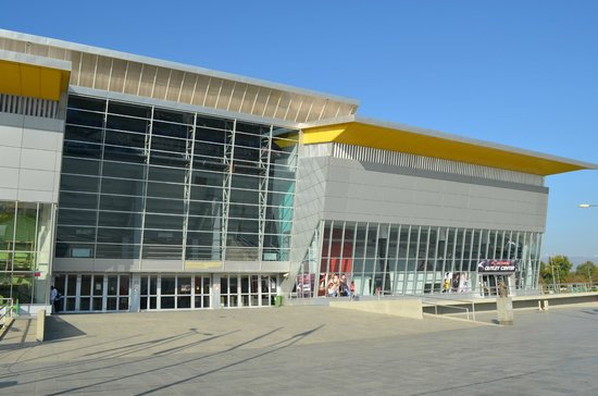 Sport Center Boris Trajkovski: Arena Boris Trajkovski