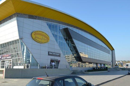 Sport Center Boris Trajkovski: Great sport arena