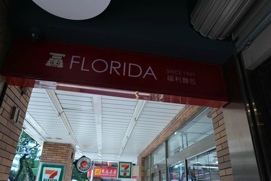 Florida Bakery1