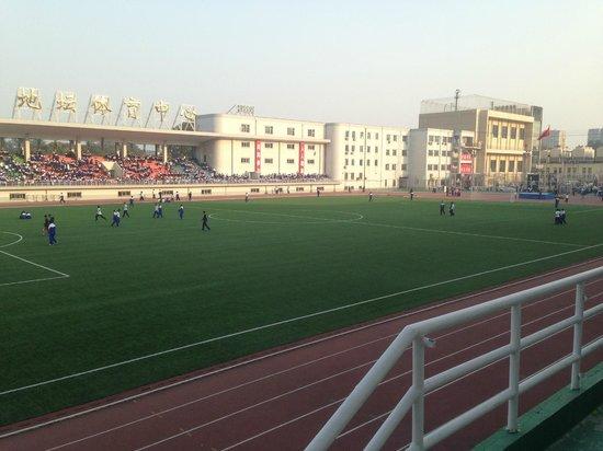 Zhong An Inn Beijing Andingmen: Football field