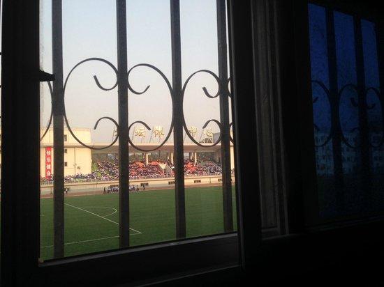 Zhong An Inn Beijing Andingmen: View of football field