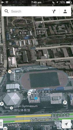 Zhong An Inn Beijing Andingmen: View on Gmaps
