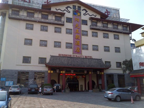 Guilin Sunshine Dynasty Hotel: from the front